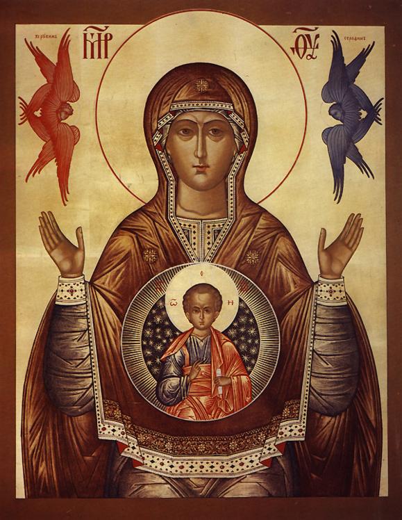 Icone russe de la Théotokos - Marie, Mère de Dieu (Domaine public)
