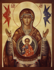 Marie, théotokos ou mère de Dieu. Icône russe. (Domaine public)