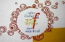 Logo de l`Année jubilaire François de Laval 2008