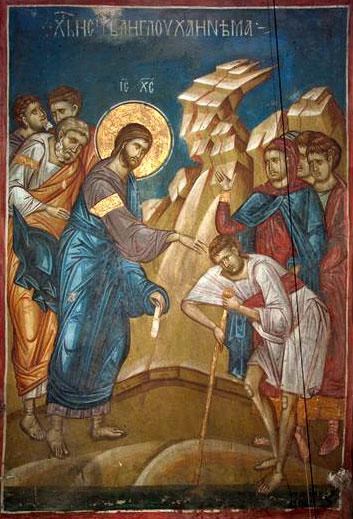 Peinture médiévale serbe : Dečani. Les maîtres de Dečani, recourant à un réalisme modéré qui depuis longtemps était pénétré de formules fixées d'avance, ont créé aux environs de 1340 l'un des plus grands cycles des miracles du Christ connus dans l'art byzantin et serbe. (Domaine public)