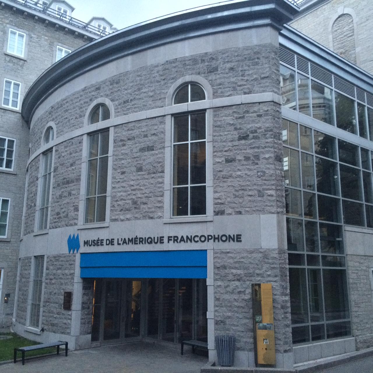 Entrée des Archives au Musée de l'Amérique Francophone dans le Pavillon Jérôme-Demers du Séminaire de Québec (Crédits photo : H. Giguère)
