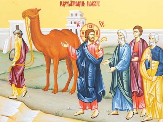 """""""Il s'en alla tout triste"""" (Marc 10, 22) Icône d'un couvent en Roumanie (Crédits et permission de Parole Orthodoxe - Cuvantul Ortodox)"""