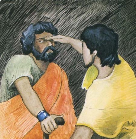 """L'aveugle de Jéricho : """"Jésus, fils de David, aie pitité de moi""""  Jésus : """"Va, ta foi t'a sauvé"""""""