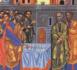 Homélie pour le 7e dimanche de Pâques (Année B) « Pour qu'ils aient en eux ma joie »