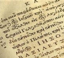 4e Colloque international en narratologie biblique: signature du Livre d'Or du Séminaire