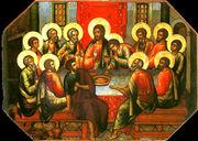 « Faites cela en mémoire de moi » Homélie pour le Jeudi Saint