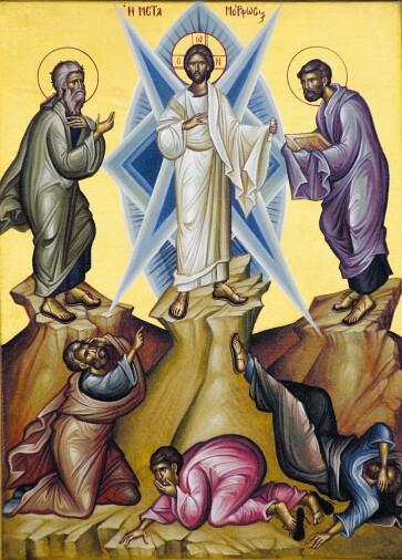 La Transfiguration du Seigneur (Domaine public)