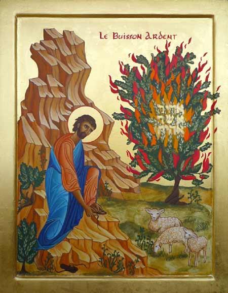 Icône moderne de Moïse devant le buisson ardent (Domaine public)