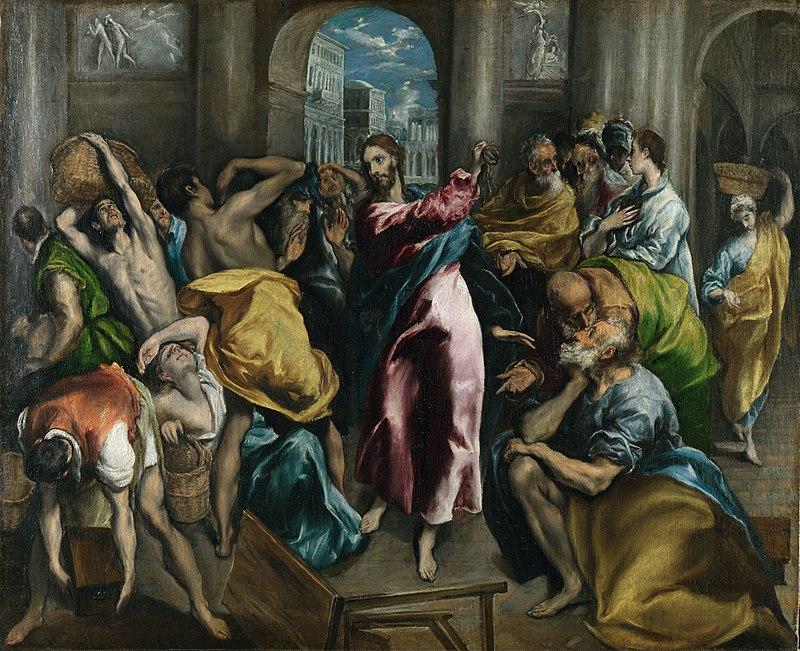 Jésus chassant les vendeurs du Temple par El Greco (1541-1614) (Domaine public via Wikimedia Commons)