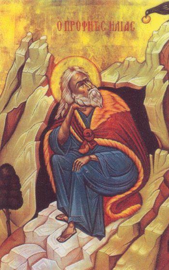 Le prophète Élie à l'Horeb d'après une icône orthodoxe (Domaine public)