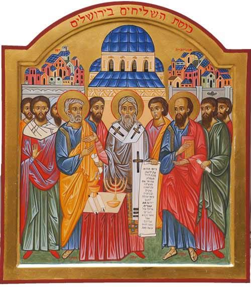 Cette icône unique, intitulée « Le Concile des Apôtres de Jérusalem », représente un évènement fondateur dans la vie de l'Eglise, racontée au cœur de la narration des Actes des Apôtres, au chapitre 15. Source : vicariat catholique hébréophone à Jérusalem.